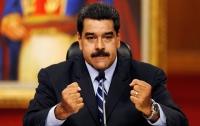 Мадуро попросил помощи у Папы Римского