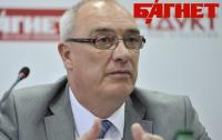 В Украине может появиться представительство международной правозащитной организации PEOPIL