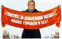 Киевлянин заимел проблемы с полицией за политическую агитацию