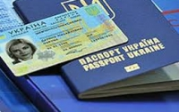 Биометрические паспорта уже стали новой темой для мошенничества