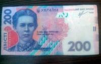 Студент печатал деньги на принтере
