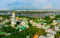 Киев теряет свои