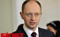 Сегодняшнее побоище - репетиция сессии парламента, - Яценюк