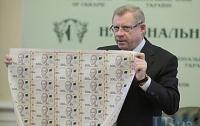 Назначен временный глава Нацбанка Украины