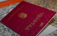 На Закарпатье выявили 39 человек с двойным гражданством, - ГПСУ