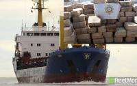 Почти 10 тонн кокаина изъяли у российских моряков