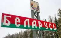 Лукашенко потребовал от России денег за охрану границы