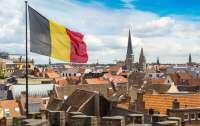 Бельгия может перейти на четырехдневный рабочий день