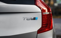 Компания Volvo выпустила самый мощный автомобиль в истории