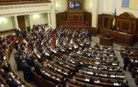 Рада не поддержала закон, который ранее одобрили в ЕС