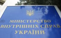В Донецке задержали российского разведчика
