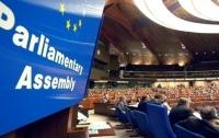 Помощь переселенцам должна стать приоритетом Украины, - резолюция ПАСЕ