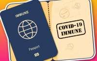 В Одессе начали продавать COVID-паспорта - СМИ