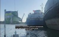 Украина арестовала российский танкер (видео)
