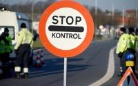 ЕС одобрил новые правила въезда в Шенгенскую зону