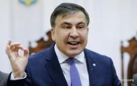 Саакашвили обязательно придется предстать перед грузинским правосудием, - прокурор Грузии