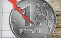 Россияне почувствовали решение властей по Украине в своих кошельках