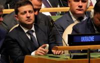Зеленский выступил в ООН (видео)