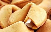 Женщина неожиданно разбогатела, когда съела печенье