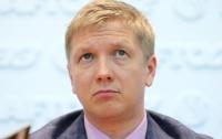 Коболев рассказал, что в апреле украинцы будут платить за газ больше его стоимости