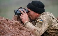 Россия  разрабатывает план ведения боевых действий на территории Украины, - разведка