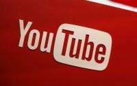 YouTube оштрафован на рекордную сумму