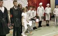Польские школьники устроили представление на тему концлагеря