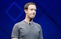 Цукерберг пообещал пользователям оставить бесплатную версию Facebook