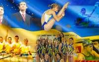 Чиновники рассказали, как намерены финансировать украинских спортсменов