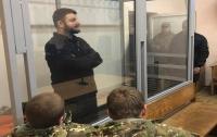 Суд избирает меру пресечения сыну Авакова, - онлайн-трансляция