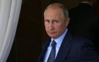 Новая политическая уязвимость Путина может нанести ему особый ущерб, - СМИ