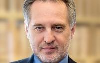 Австрийский суд позволил Фирташу вернуться в Украину