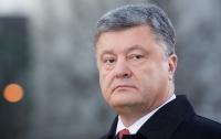 Порошенко: никто не лишит Украину ее европейского выбора