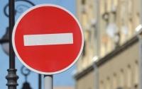 В Киеве частично ограничили движение транспорта на Северном мосту