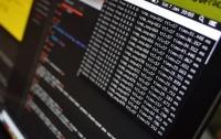 Хакеры взломали сайт Минэнерго и потребовали