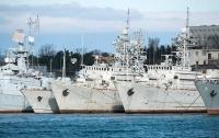 Украина потребовала от РФ отремонтировать и вернуть корабли из Крыма
