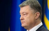 Мы выстояли: Порошенко оценил успехи Украины в экономике (видео)