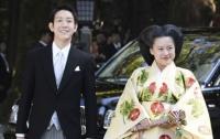 Японская принцесса сложила титул и вышла замуж за простолюдина