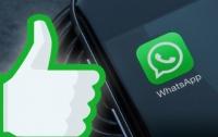 Число онлайн пользователей WhatsApp достигло миллиарда