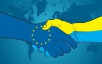 Совет ассоциации Украина-ЕС соберется 19 декабря