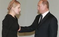 Кремль ставит на Юлию Тимошенко