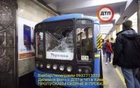 Лобовое в хлам: в киевском метро иностранец бросился под поезд