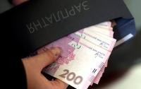 Самые низкие зарплаты в Европе: Украина возглавила печальный рейтинг