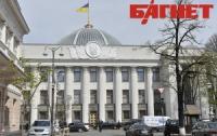 Депутаты разменяли Киев на оппозицию