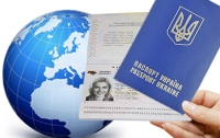 21 августа 2012 г. в адрес МВД «ЕДАПС» поставил 3696 загранпаспортов (ФОТО, ВИДЕО)