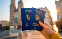 В ЕС надеются, что Украину не лишат безвиза