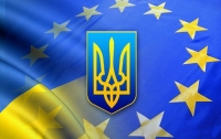 Совет ассоциации Украина-ЕС пройдет 17 декабря