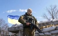 ВСУ отвоевали часть земли на Донбассе