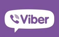 Viber назвал самые разговорчивые регионы Украины