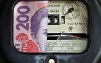 В Украине могут отменить повышение тарифов на электроэнергию